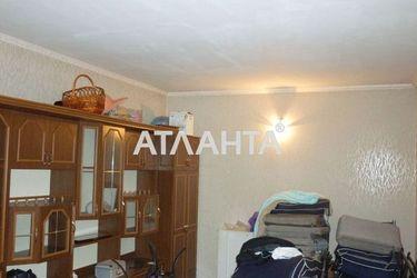Изображение 2 — продается многокомнатная в Малиновском районе: 70000 у.е.