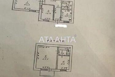 Изображение 3 — продается многокомнатная в Малиновском районе: 70000 у.е.