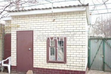 Изображение 11 — продается многокомнатная в Малиновском районе: 70000 у.е.