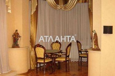 Изображение 2 — продается многокомнатная в Приморском районе: 480000 у.е.