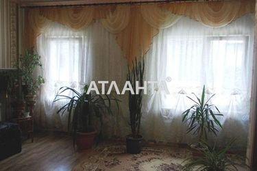 Изображение 2 — продается 3-комнатная в Малиновском районе: 39500 у.е.