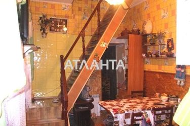 Изображение 7 — продается 3-комнатная в Малиновском районе: 39500 у.е.