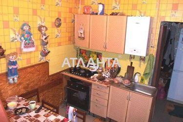 Зображення 8 — продається 3-кімнатна в Малиновському районі: 39500 у.е.