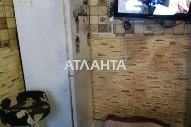 Изображение 11 — продается 3-комнатная в Малиновском районе: 39500 у.е.