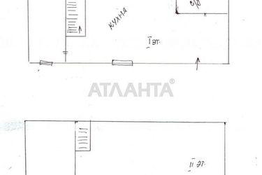 Зображення 17 — продається 3-кімнатна в Малиновському районі: 39500 у.е.