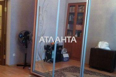Изображение 2 — продается 2-комнатная в Малиновском районе: 43000 у.е.