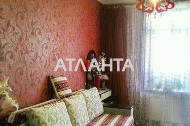 Зображення 11 — продається багатокімнатна в Приморському районі: 185000 у.е.