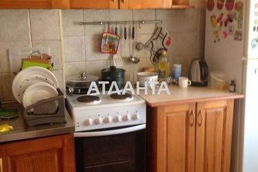 Изображение 2 — продается 3-комнатная в Суворовском районе: 39000 у.е.