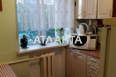 Зображення 6 — продається 2-кімнатна в Чорноморську: 36000 у.е.