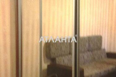 Зображення 5 — продається 2-кімнатна в Малиновському районі: 42000 у.е.