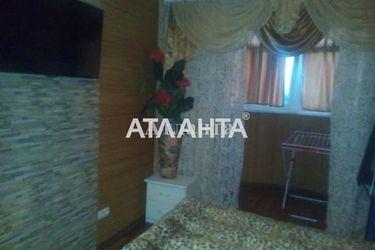 Изображение 6 — продается многокомнатная в Приморском районе: 60000 у.е.
