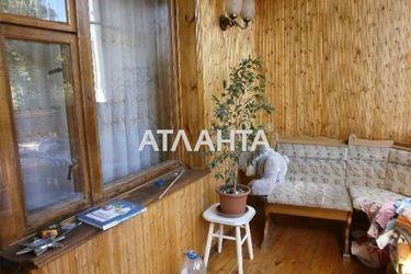Изображение 9 — продается многокомнатная в Киевском районе: 55000 у.е.