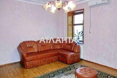 продается многокомнатная в Киевском районе — 55000 у.е.