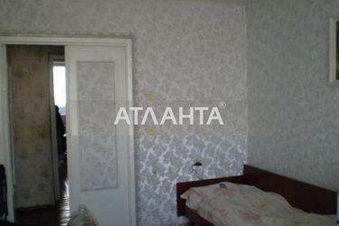 Изображение 2 — продается многокомнатная в Приморском районе: 65000 у.е.