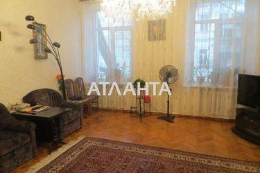 продается многокомнатная в Приморском районе — 85000 у.е.