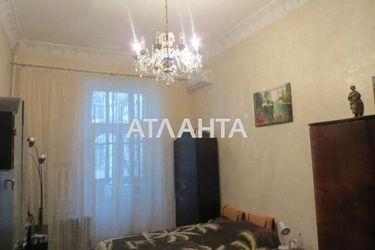 Изображение 11 — продается многокомнатная в Приморском районе: 85000 у.е.