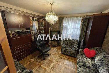 продается 3-комнатная в Малиновском районе — 58000 у.е.