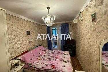 Изображение 3 — продается 3-комнатная в Малиновском районе: 58000 у.е.