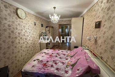 Изображение 4 — продается 3-комнатная в Малиновском районе: 58000 у.е.
