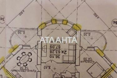 Изображение 5 — продается 2-комнатная в Приморском районе: 95000 у.е.