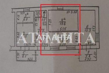 Изображение 8 — продается коммунальная в Приморском районе: 25000 у.е.