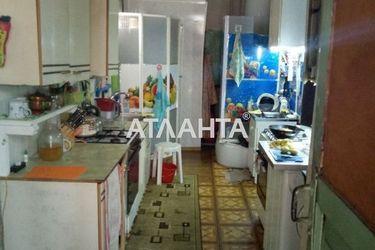 Изображение 4 — продается коммунальная в Приморском районе: 25000 у.е.