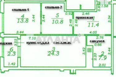 Изображение 5 — продается 2-комнатная в Приморском районе: 93000 у.е.