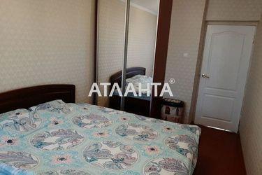 Зображення 10 — продається 3-кімнатна в Чорноморську: 65000 у.е.