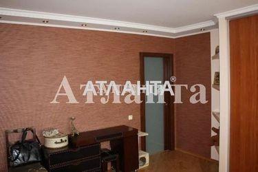 Изображение 9 — продается многокомнатная в Киевском районе: 150000 у.е.