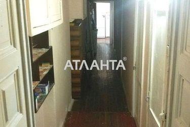 Изображение 8 — продается коммунальная в Приморском районе: 15000 у.е.