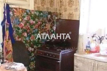 Изображение 8 — продается многокомнатная в Приморском районе: 150000 у.е.