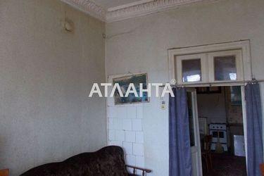 Изображение 7 — продается 1-комнатная в Суворовском районе: 26000 у.е.