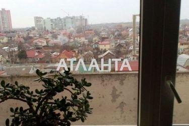 Изображение 9 — продается 3-комнатная в Черноморске: 43000 у.е.