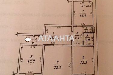 Изображение 8 — продается 3-комнатная в Суворовском районе: 50500 у.е.