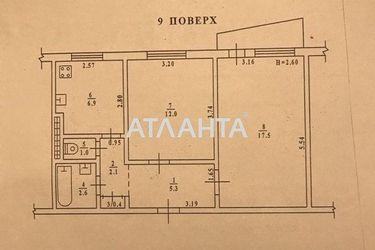 Изображение 7 — продается 2-комнатная в Приморском районе: 65000 у.е.
