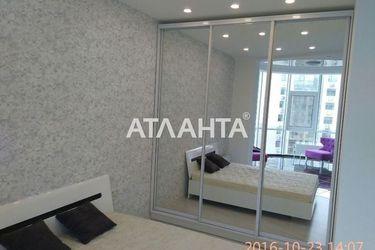 Изображение 2 — продается 1-комнатная в Киевском районе: 52000 у.е.