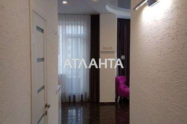 Изображение 11 — продается 1-комнатная в Киевском районе: 52000 у.е.