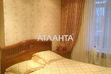Изображение 4 — продается 3-комнатная в Приморском районе: 150000 у.е.