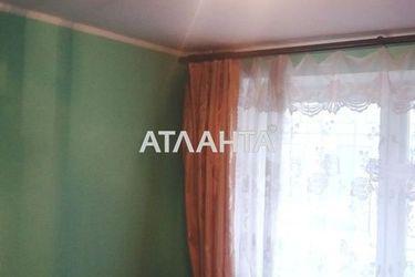 Изображение 2 — продается многокомнатная в Приморском районе: 95000 у.е.