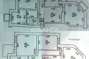 Изображение 15 — продается многокомнатная в Приморском районе: 95000 у.е.