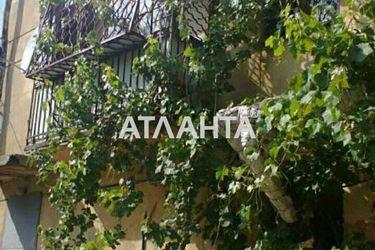 Изображение 7 — продается 2-комнатная в Суворовском районе: 25000 у.е.