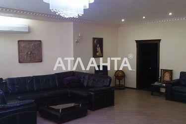 Изображение 3 — продается 3-комнатная в Приморском районе: 211000 у.е.