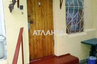 Изображение 12 — продается 2-комнатная в Приморском районе: 51000 у.е.