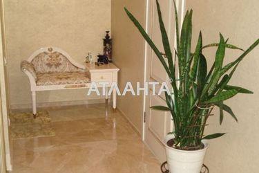 Изображение 12 — продается 1-комнатная в Приморском районе: 105000 у.е.
