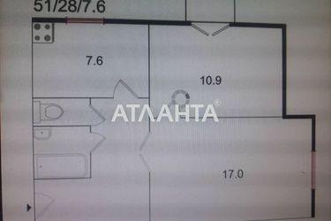 Изображение 8 — продается 2-комнатная в Приморском районе: 100000 у.е.