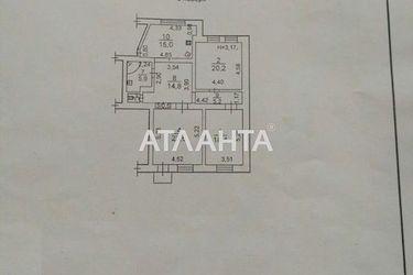 Изображение 6 — продается 3-комнатная в Приморском районе: 145000 у.е.