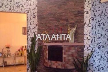 Изображение 2 — продается 3-комнатная в Приморском районе: 130000 у.е.