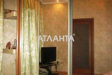 Изображение 7 — продается 1-комнатная в Киевском районе: 65000 у.е.