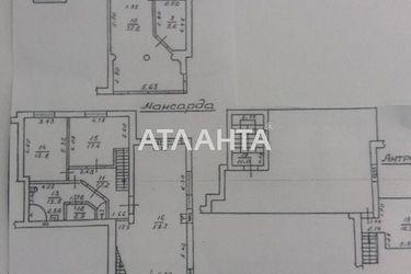 Изображение 6 — продается многокомнатная в Приморском районе: 800000 у.е.