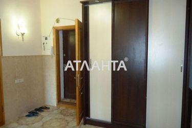 Изображение 10 — продается 2-комнатная в Малиновском районе: 70000 у.е.